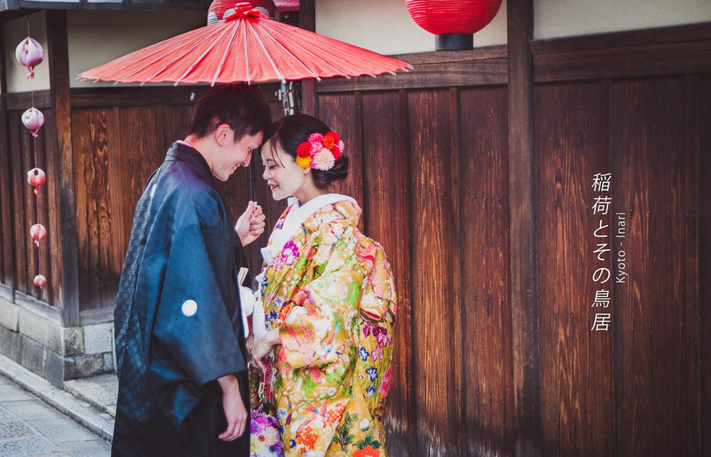 Les amoureux de Gion